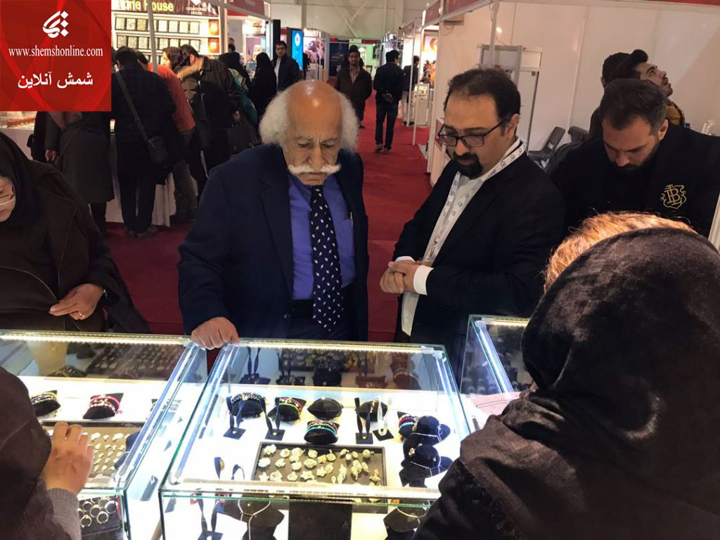 نمایشگاه طلا و جواهر تهران 1397